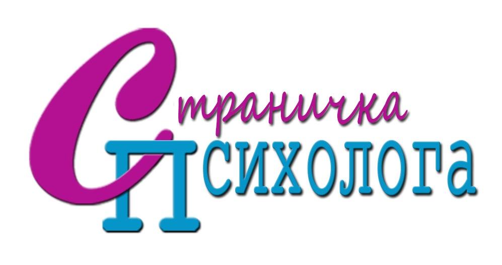 Baner_Ctranihka_psy_(1)